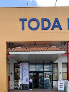 沖縄の書店では今日から❣️