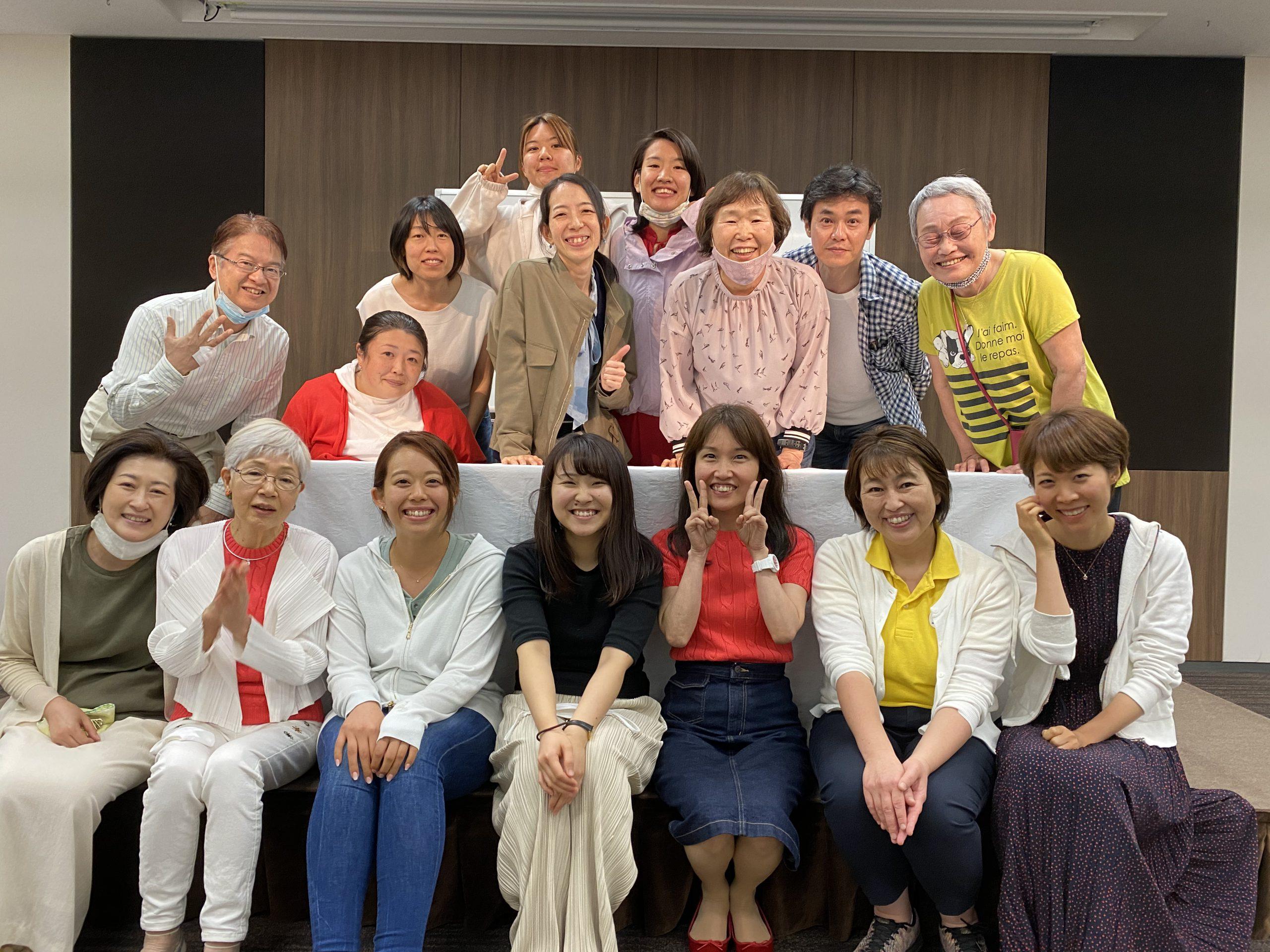 2021年8月『2年目まとめ:主体性』Fグループ