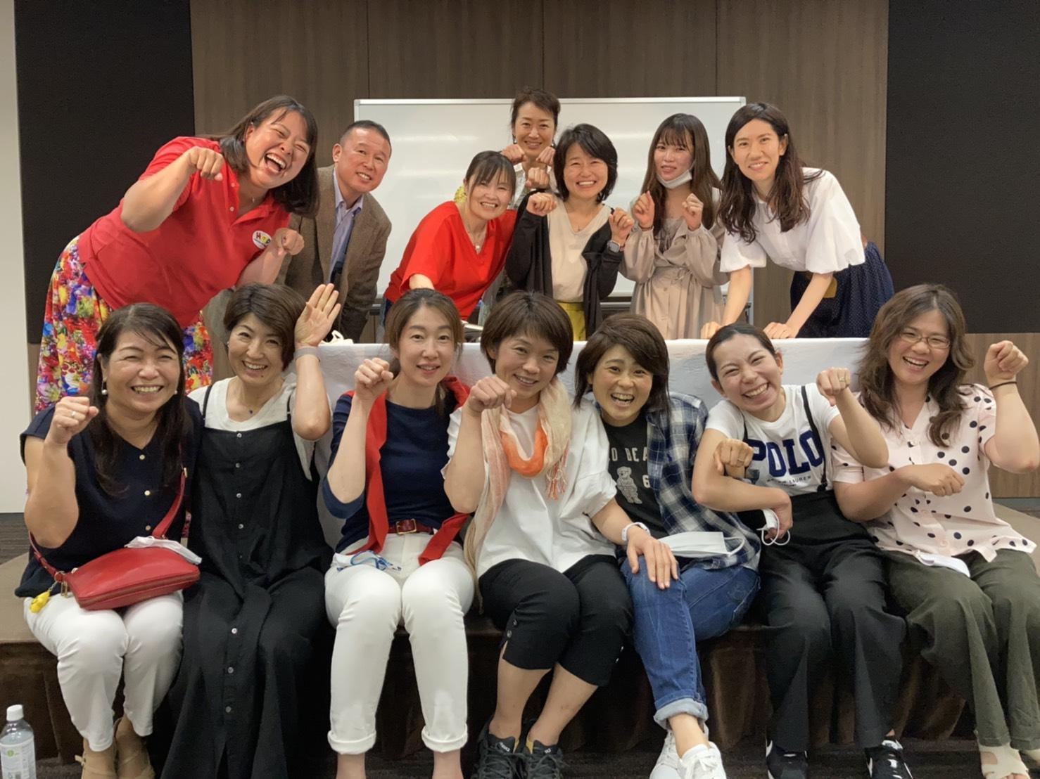 2021年8月『2年目まとめ:主体性』Gグループ
