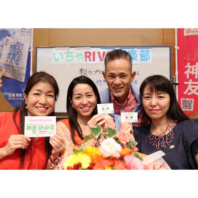 沖縄_応用「人格と性格の基本構造」