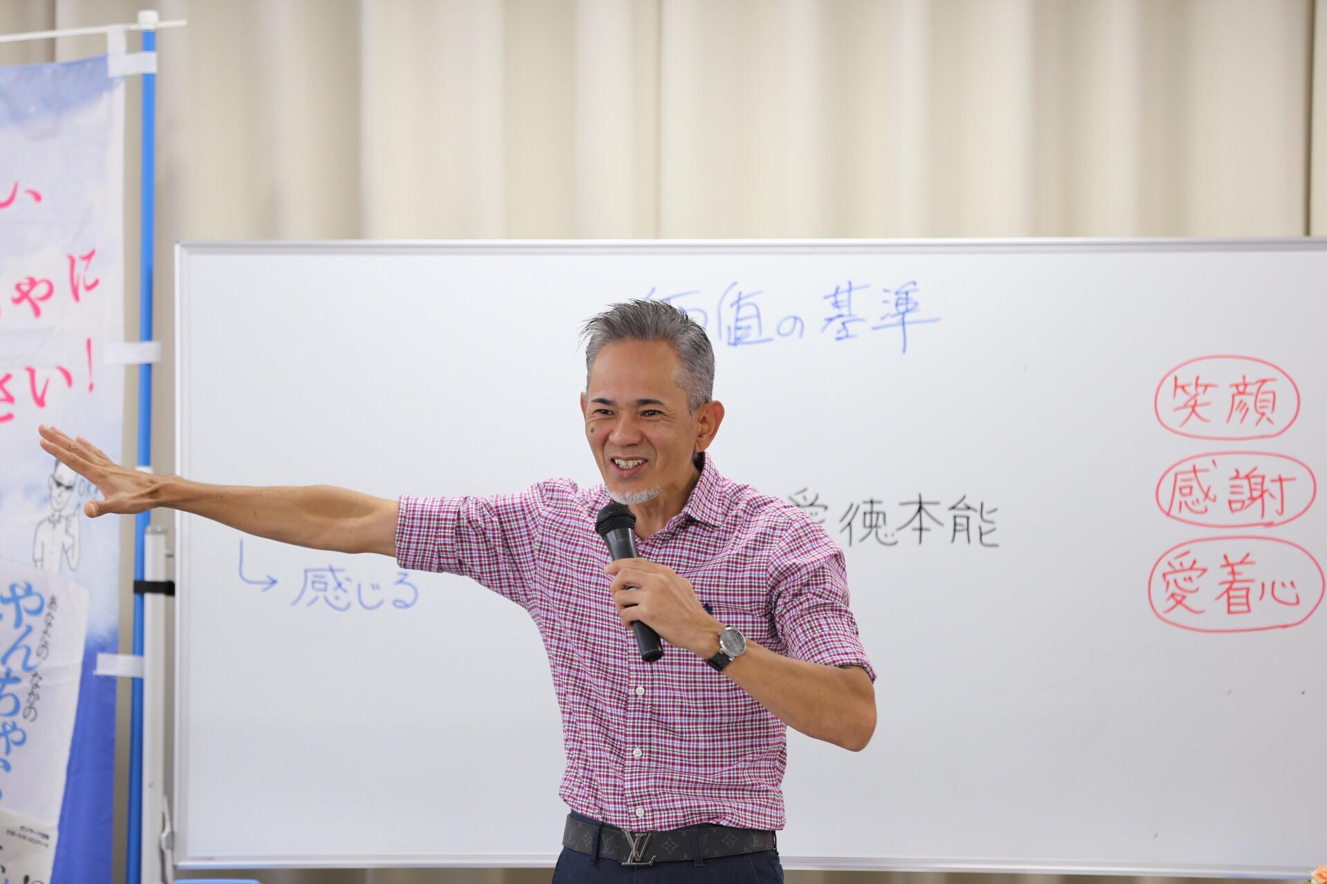 生きるとは‼️                 〜藤沢親力プログラムセミナー  藤沢クラス〜