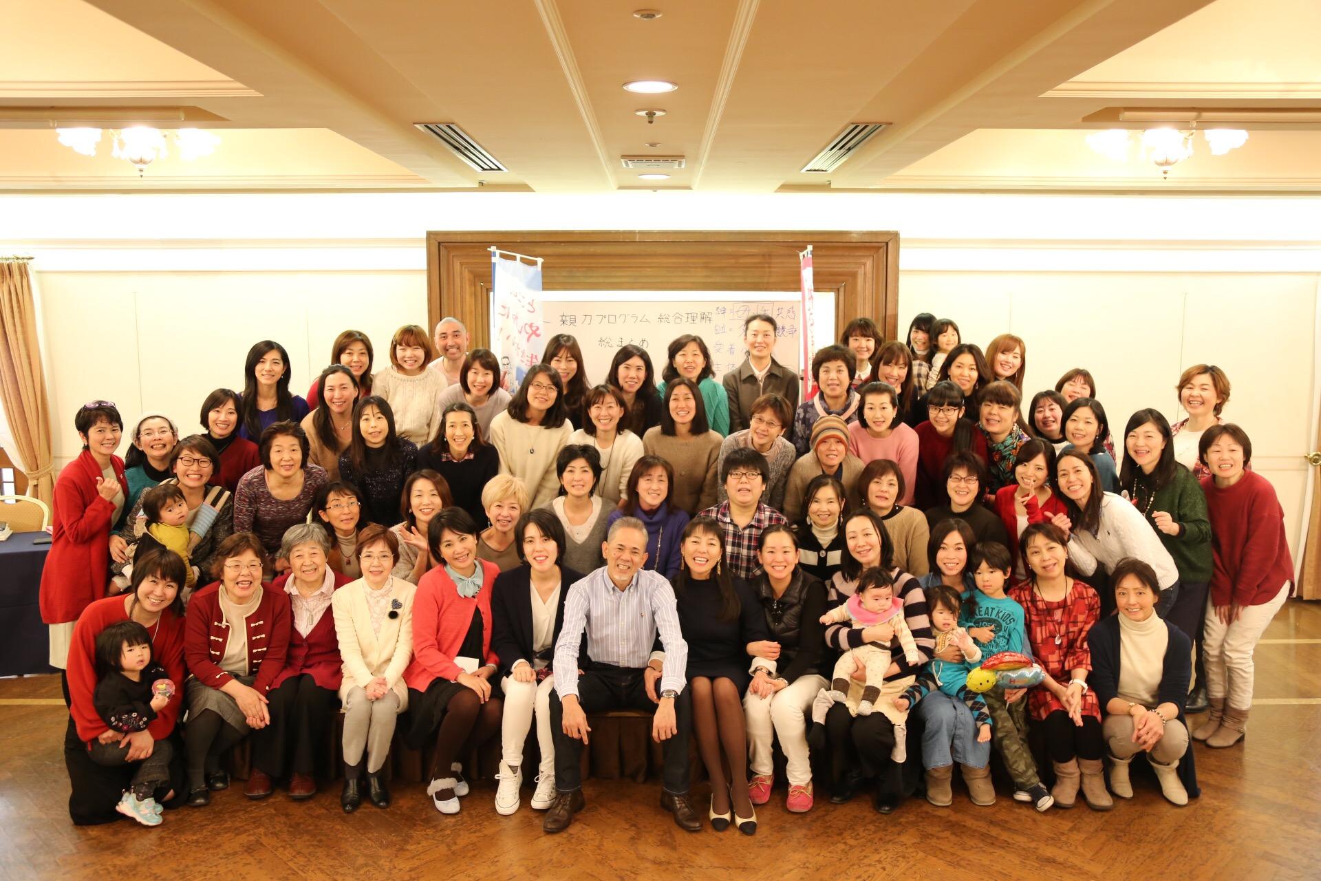 親力プログラム in 青山 テーマは「総合理解 ・ まとめ」