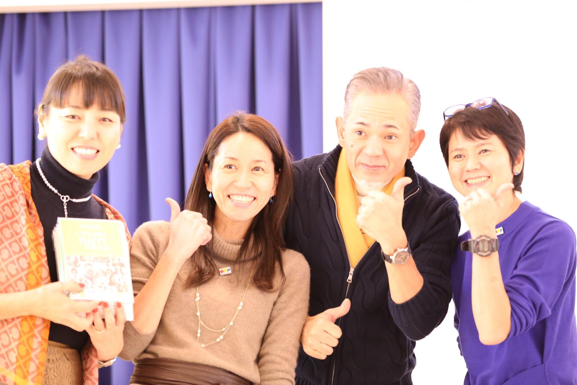 親力プログラム in 青山 (アドバイザークラス)テーマは 「まとめ & 講演会 感想」