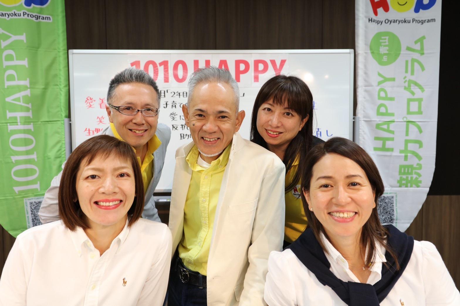 東京クラスより❣️先生の講話ポイント😊子育ての第一義務者は…⁉️