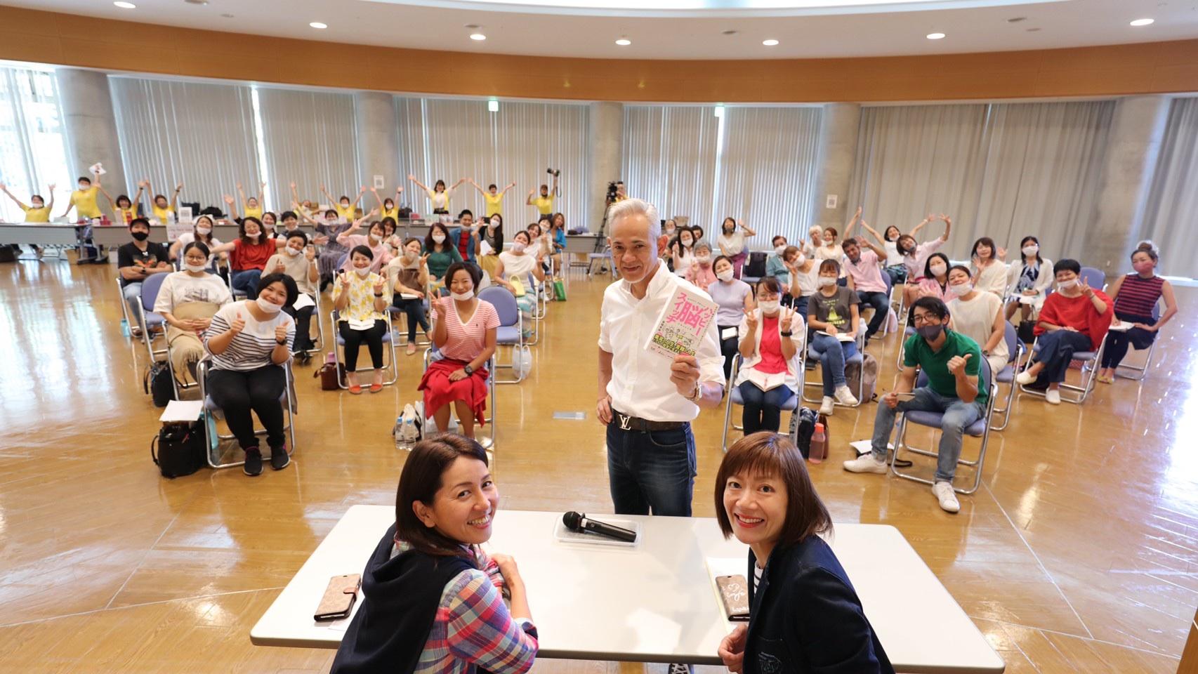 親切❗️が大きな🔑〜沖縄クラス 先生の講話より〜