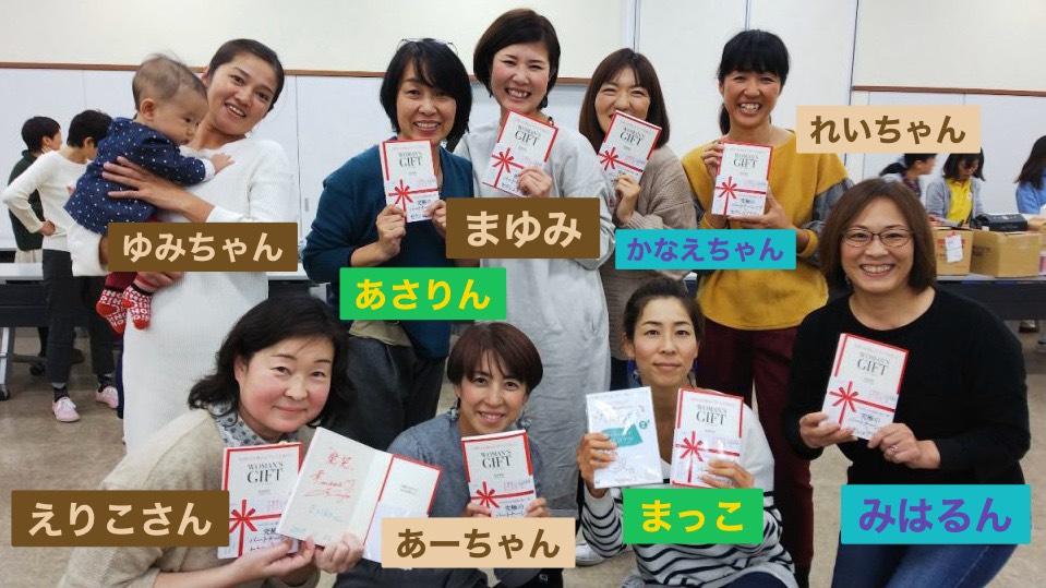 2020.1.28 1010HAPPY藤沢クラス Bグループ