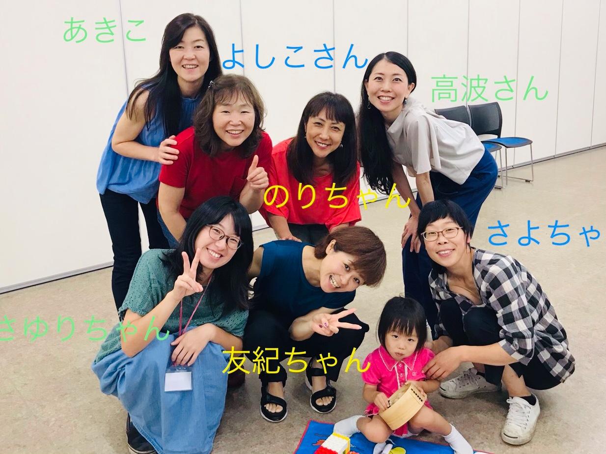 2019/8/27 1010HAPPY 藤沢クラスAグループ