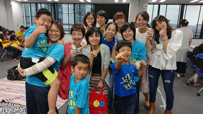 9/25 1010HAPPY藤沢クラス Eグループ ①心に響いた言葉 ②感想