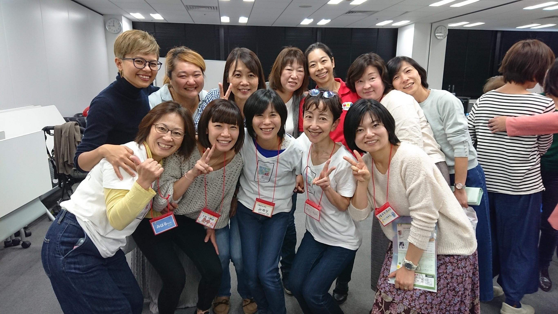 10/30 1010HAPPY藤沢クラスEグループ ①魂に響いたお話②感想