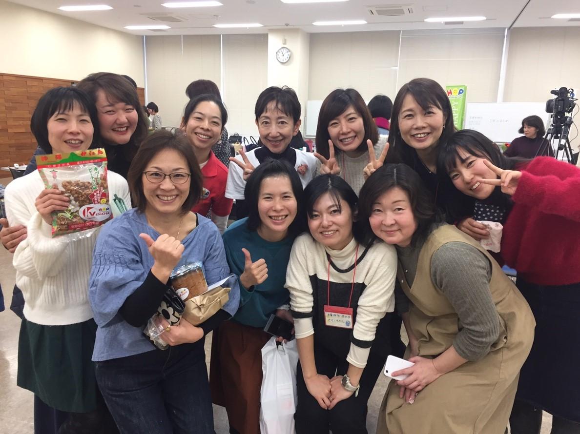 12/18 1010HAPPY藤沢クラス Eグループ  ①今年1番の自分が変わったこと❣️  ②親力プログラム・1010を学んでの感想❣️