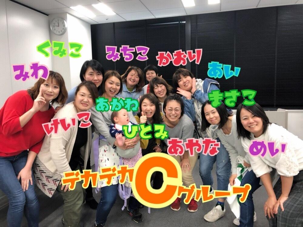 2019/3/26 1010HAPPY藤沢クラスCグループ