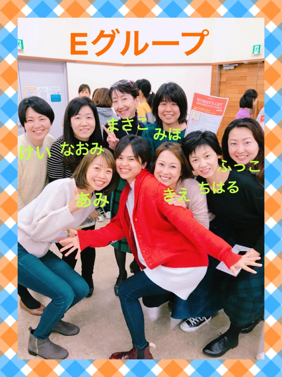 2020/1/28 1010HAPPY 藤沢クラス Eグループ