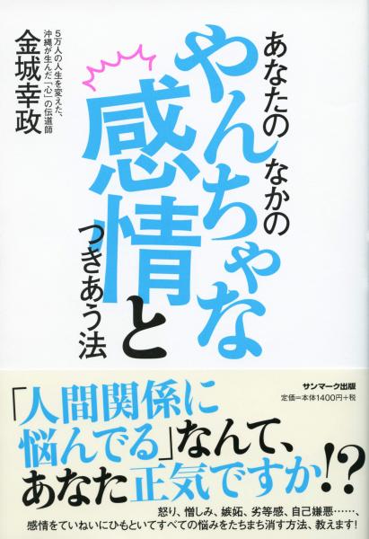 2020年 2月25日 1010HAPPY藤沢クラスカウントダウンだ!!!!!〜7日前〜やん感編