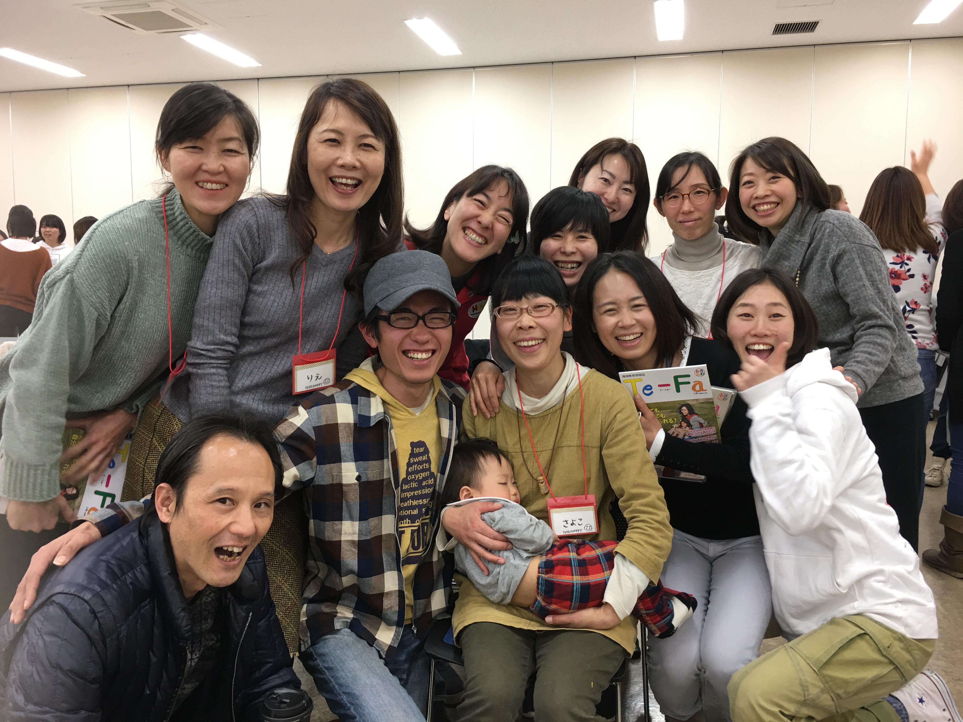 2018/2/27 1010HAPPY藤沢クラス Cグループ  ①魂に響いたお話 ②感想