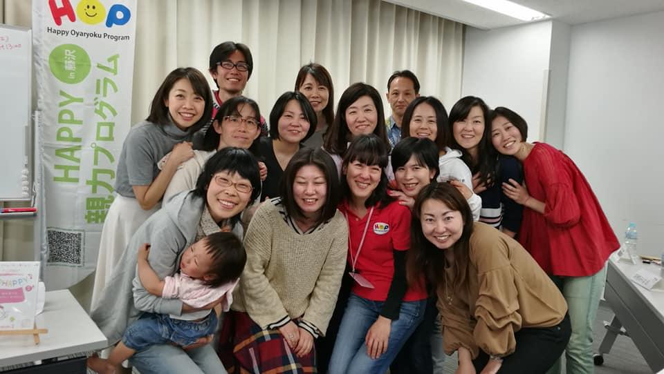 2018/3/27 1010HAPPY藤沢クラス Cグループ①魂に響いたお話②感想