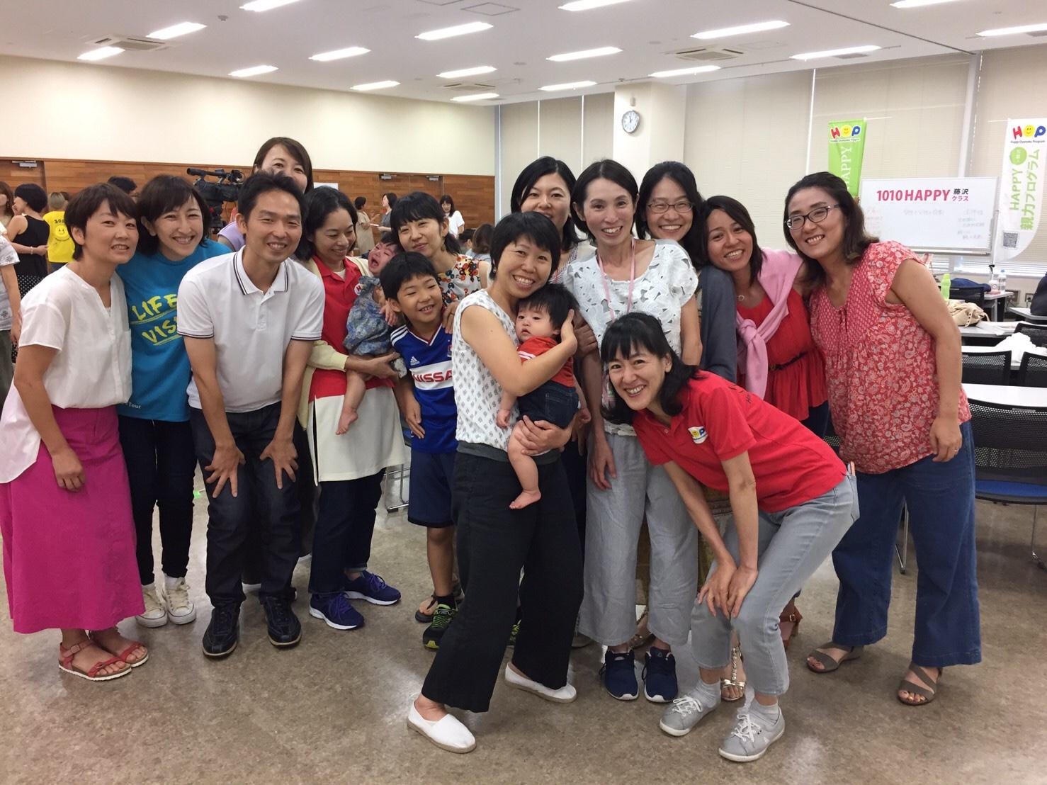 2019/7/30 1010HAPPY藤沢クラス Dグループ