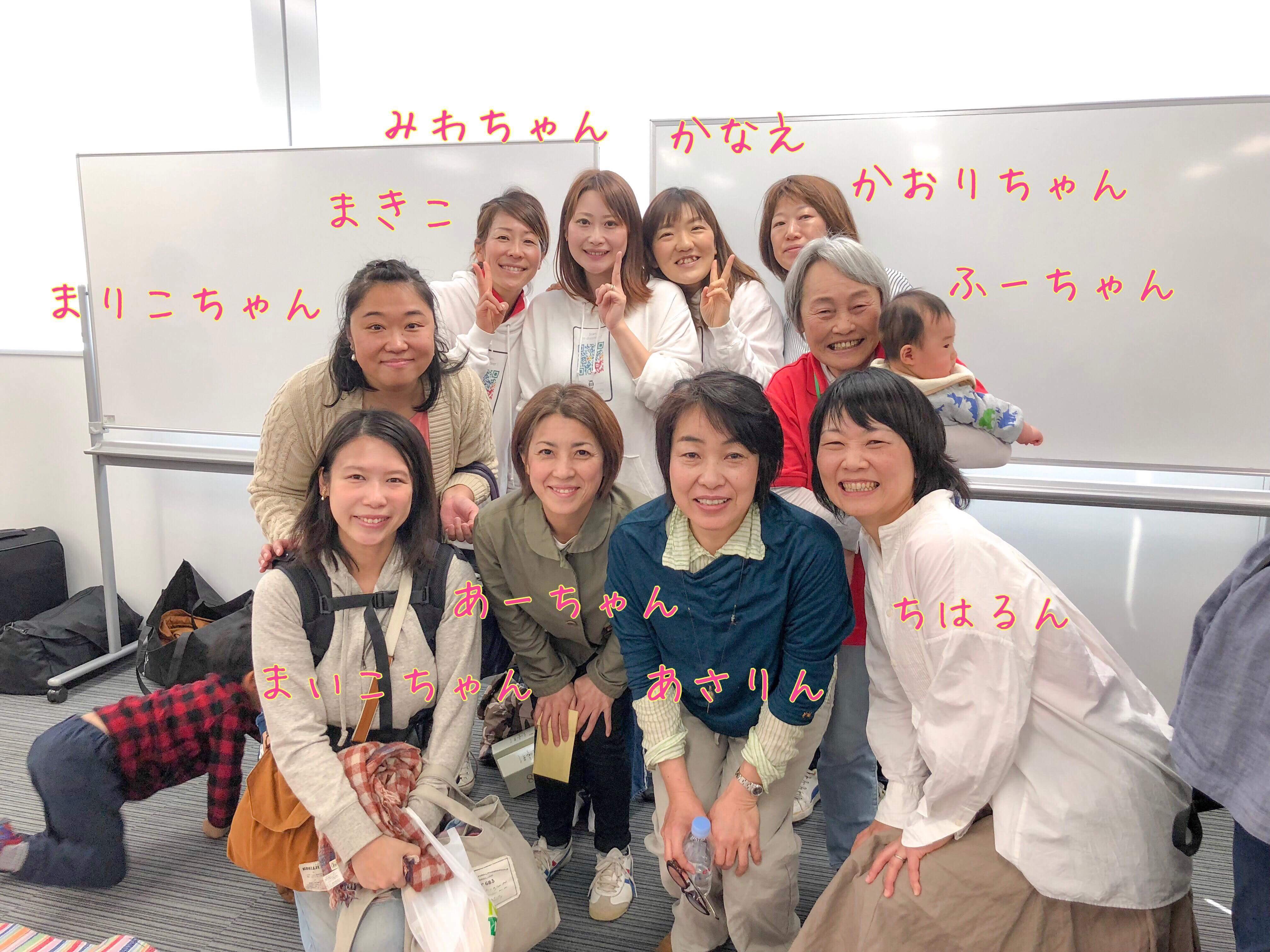 2018/4/24/1010HAPPY藤沢Bグループ     ①魂に響いたお話  ②感想