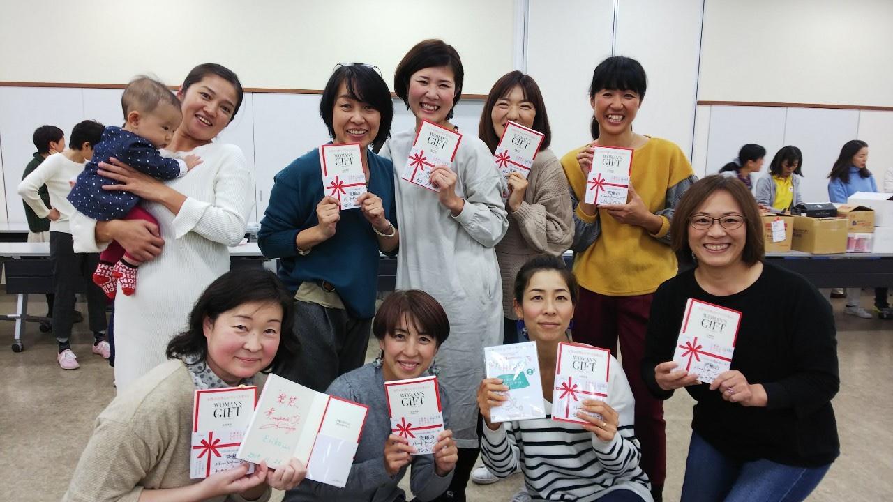 2019/11/26 1010HAPPY藤沢クラスBグループ