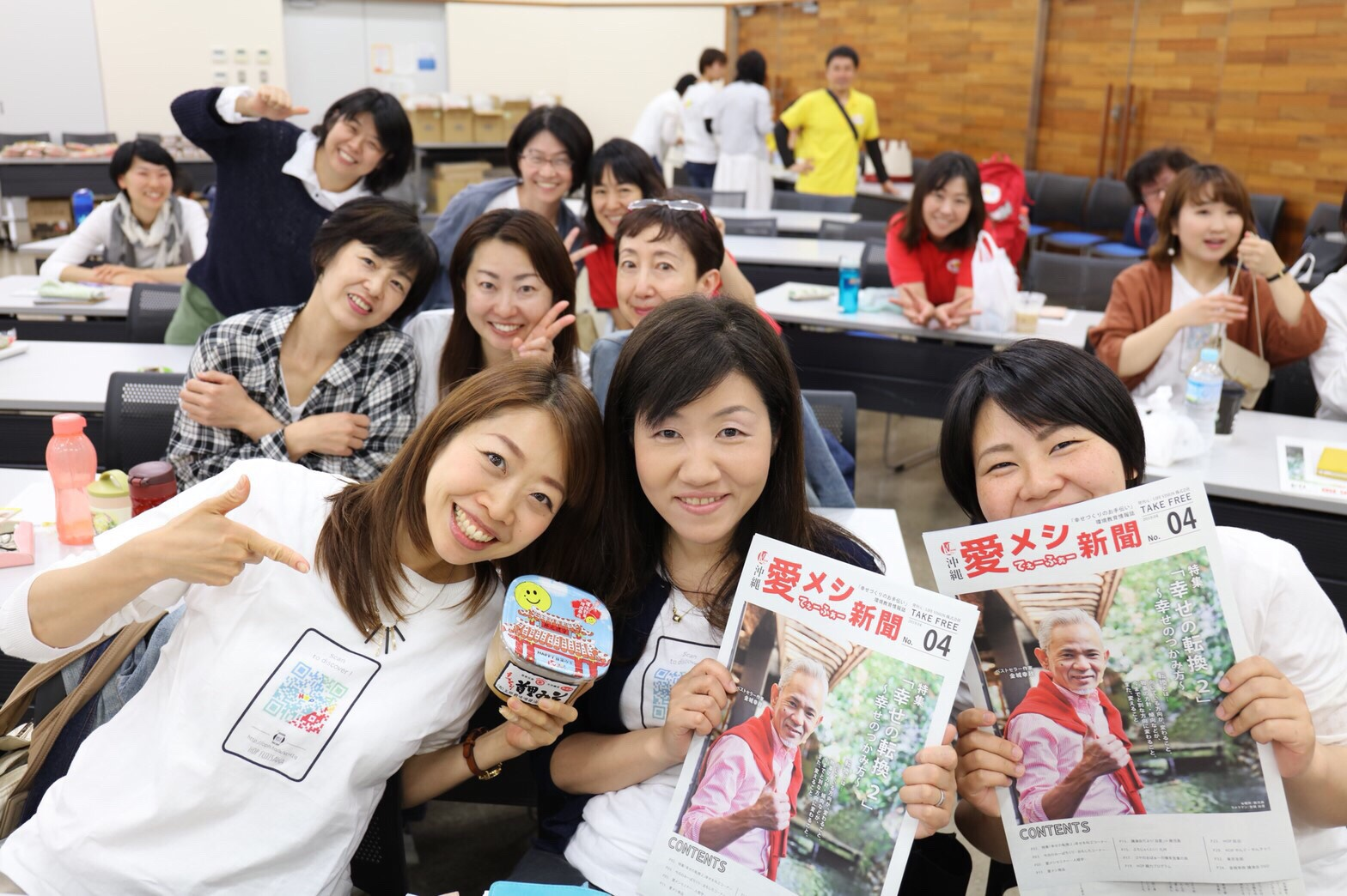 2019/4/23 1010HAPPY 藤沢クラス Eグループ