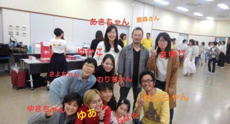 2019/4/231010HAPPY 藤沢クラス Aグループ