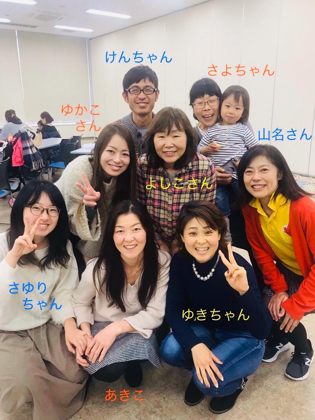 2020/1/28 1010HAPPY 藤沢クラスAグループ