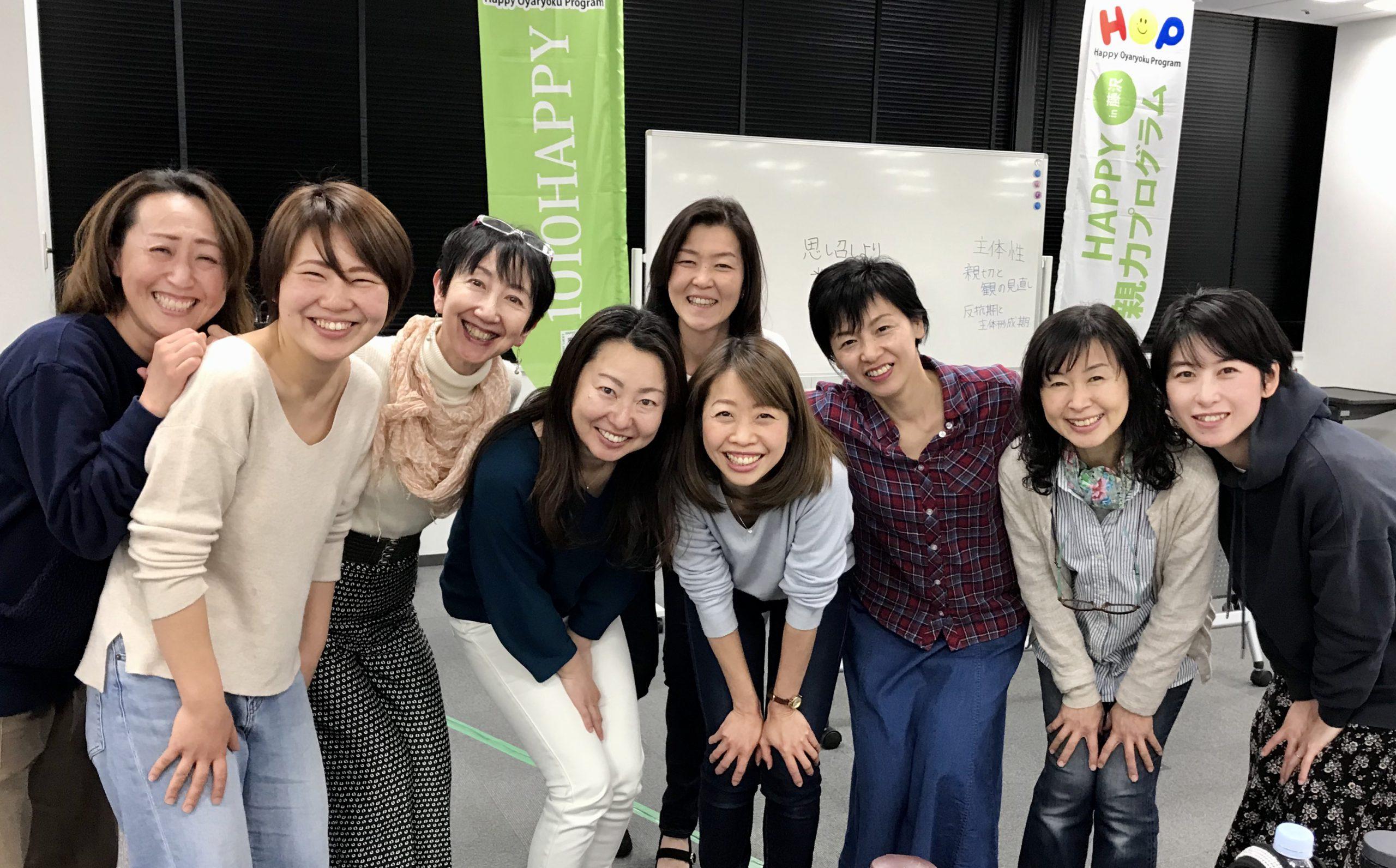 2020/3/24 1010HAPPY藤沢クラスGグループ感想