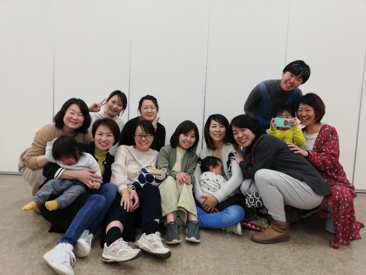 2020年 3月24日 1010HAPPY藤沢クラスカウントダウンだ!!!!!〜10日前〜4冊から見える自分編!