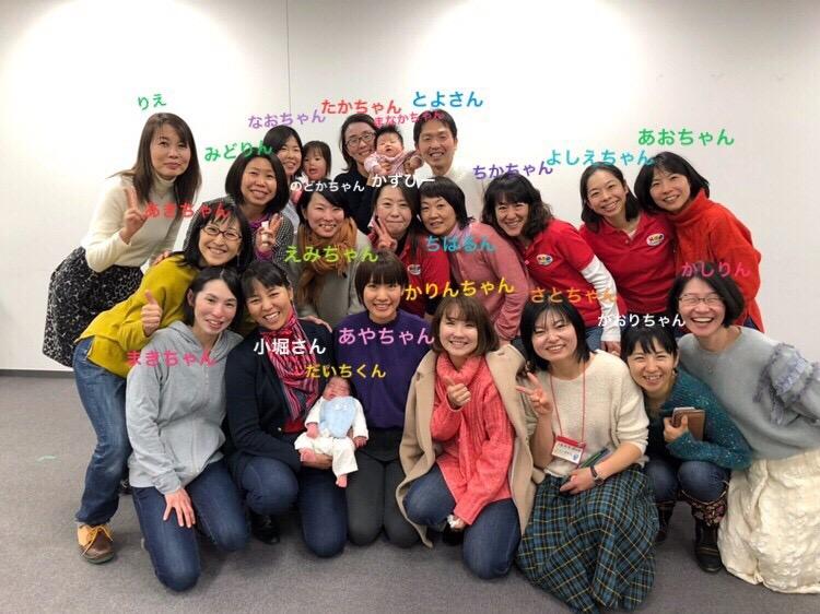 2019/1/29 1010HAPPY藤沢Dグループ ①心に響いたお話 ②感想