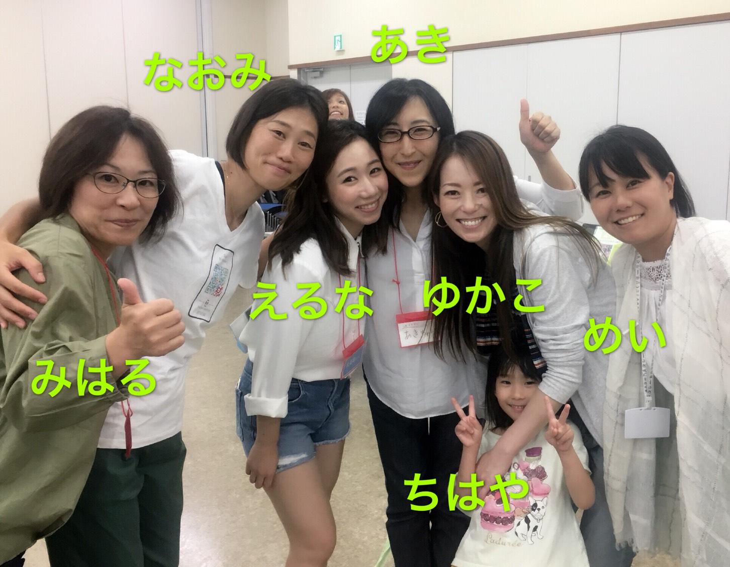 2018/8/271010HAPPY藤沢 Eグループ ①魂に響いたお話 ②感想