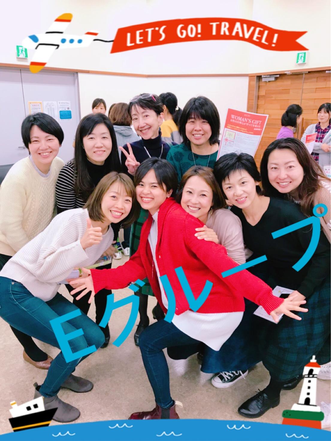 2019/11/26 1010HAPPY 藤沢クラス Eグループ