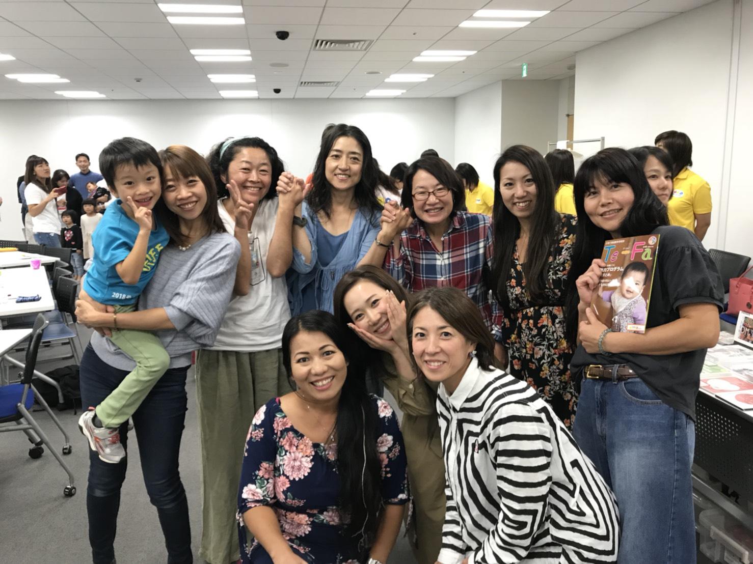 2018/10/30藤沢1010HAPPY Fグループ①魂に響いた言葉②感想