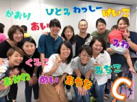 2020/1/28 1010HAPPY藤沢クラスCグループ
