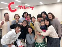 2019/11/26 1010HAPPY藤沢クラスCグループ