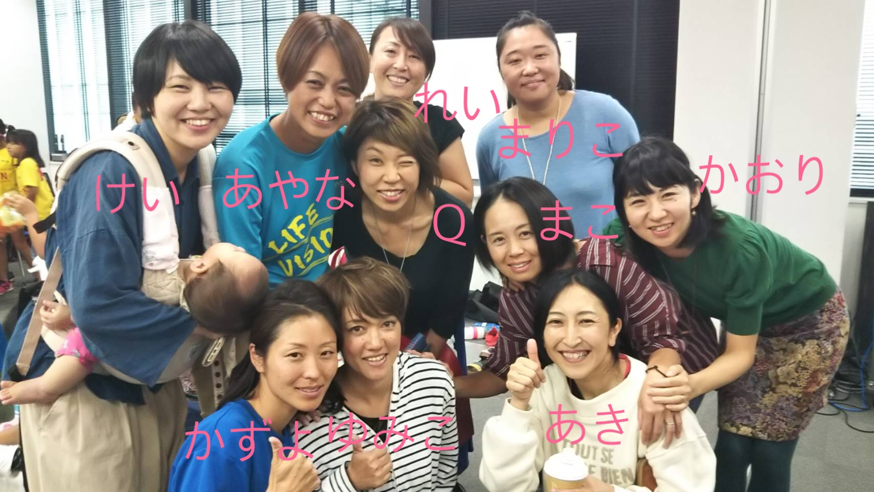 2018/9/25 1010HAPPY藤沢クラスBグループ感想①魂に響いたお話②感想