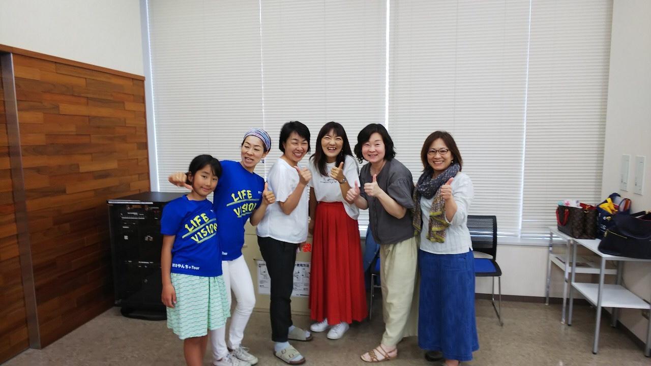 2019.07.30  1010HAPPY藤沢クラスBグループ
