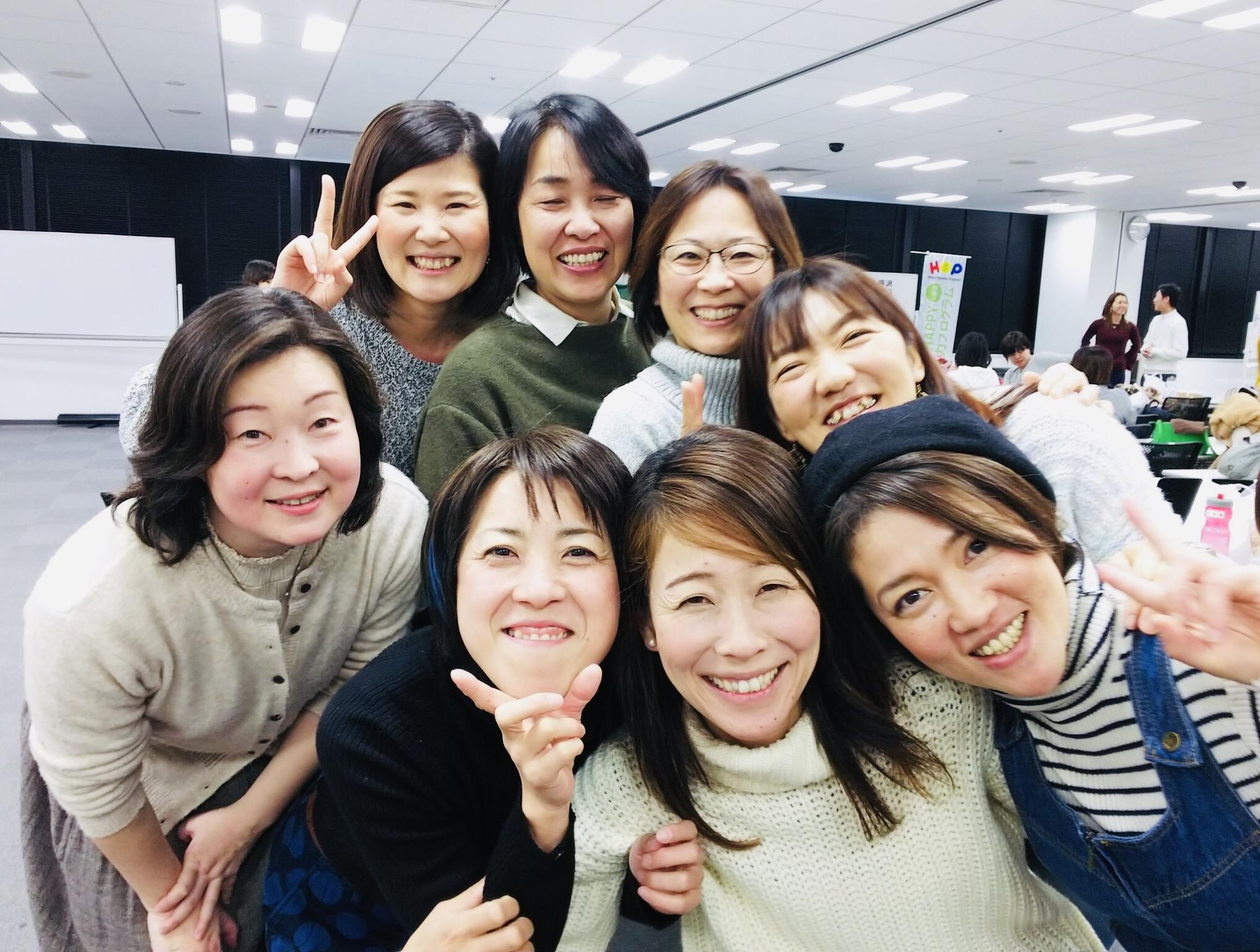2019/3/28藤沢1010HAPPYクラス感想