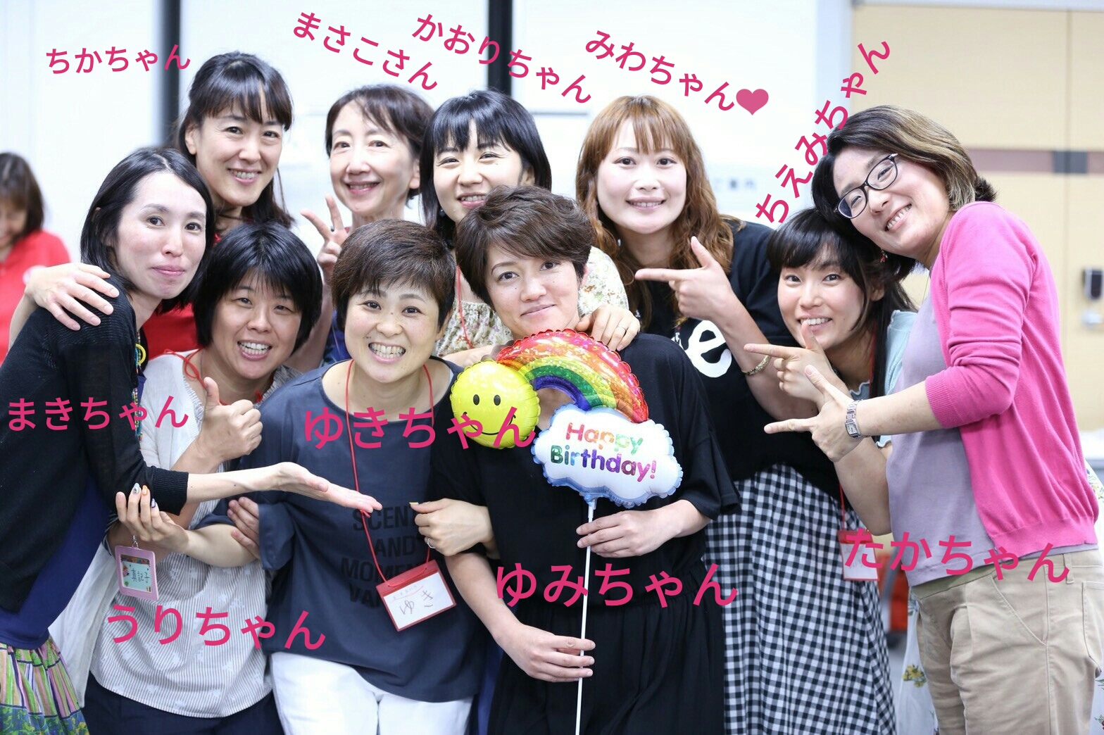 2018/6/26/1010HAPPY藤沢クラス Dグループ ①魂に響いた言葉 ②感想