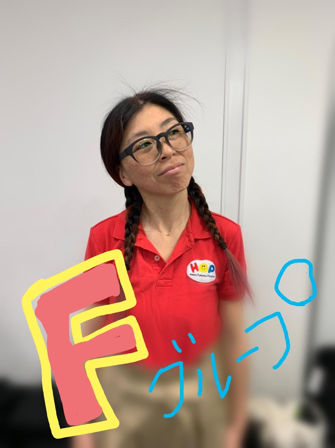 2019.5.28 1010HAPPY藤沢クラス Fグループ