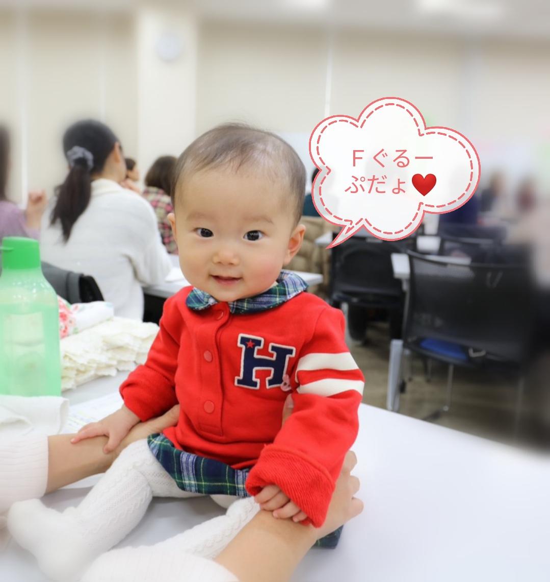 2019.12.17. 1010HAPPY藤沢クラス Fグループ