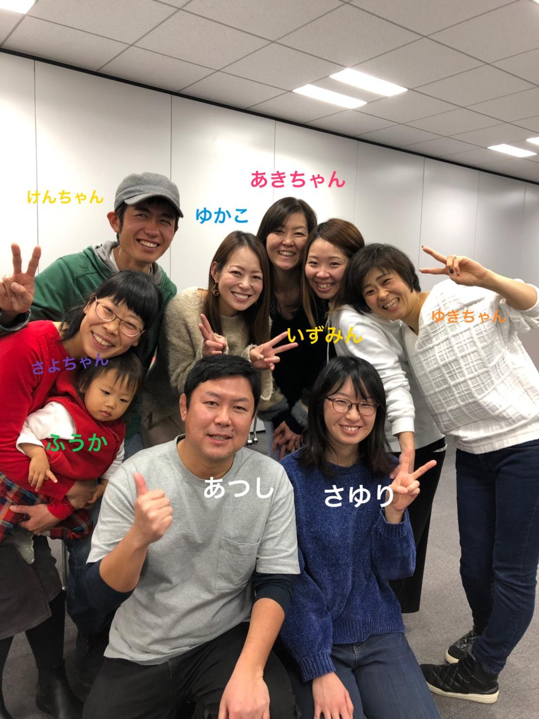 2019/1/29 1010HAPPY藤沢Aグループ 感想
