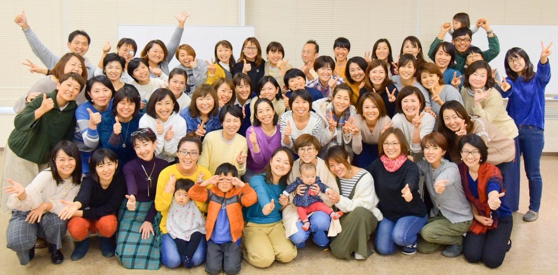 2020年 1010HAPPY藤沢クラスカウントダウン3日前だ〜!!!!藤沢クラスが贈る❤️ 講座を100倍楽しむ方法♪♪♪♪