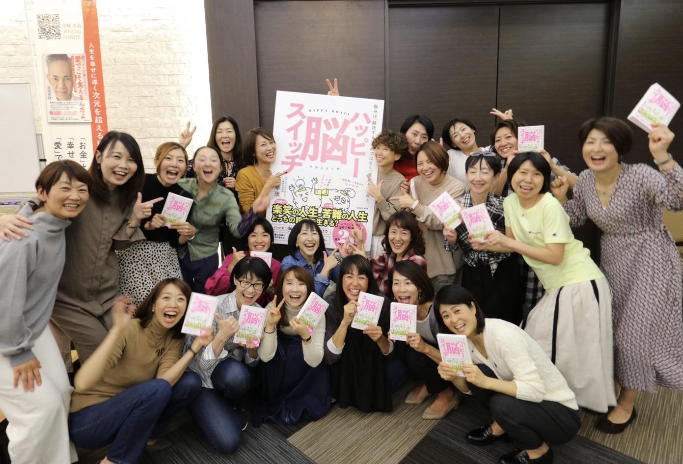 10月25日やんちゃな愛メシセミナーでした!!!!