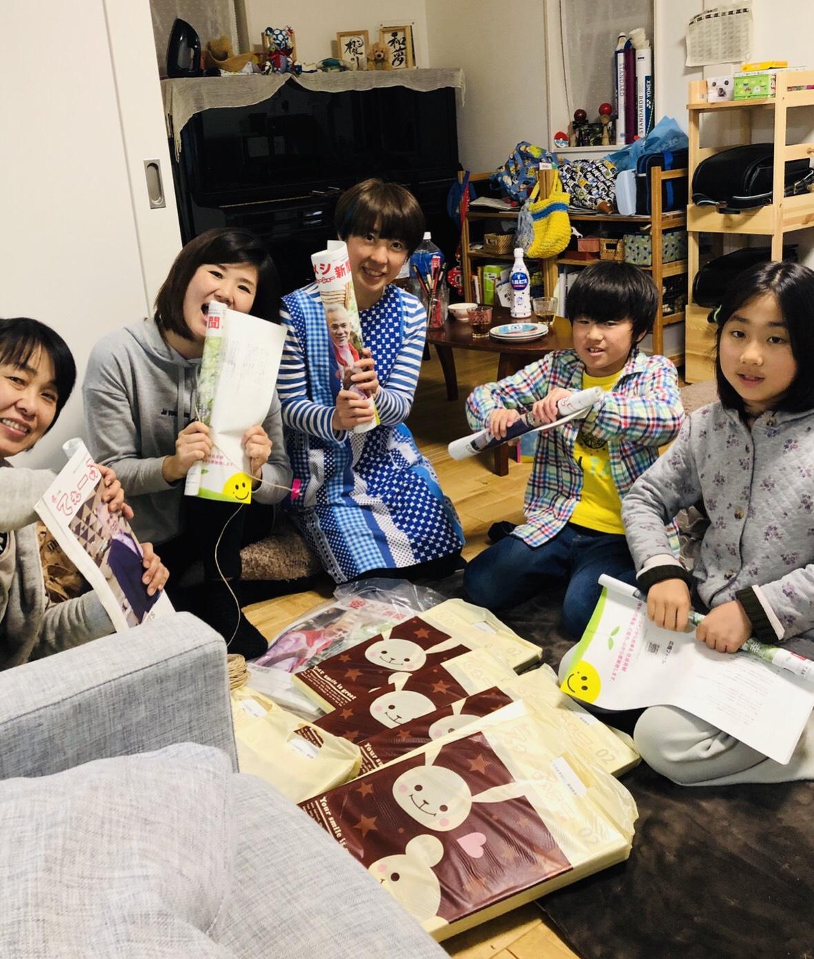 辻堂・茅ヶ崎チームが愛メシ新聞を手渡してくれたよ!!!!