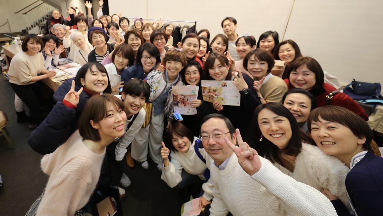 2020年2月のセミナーウィークだ〜!!!!!一足お先に人間学だ〜♪ キーーーーン✨