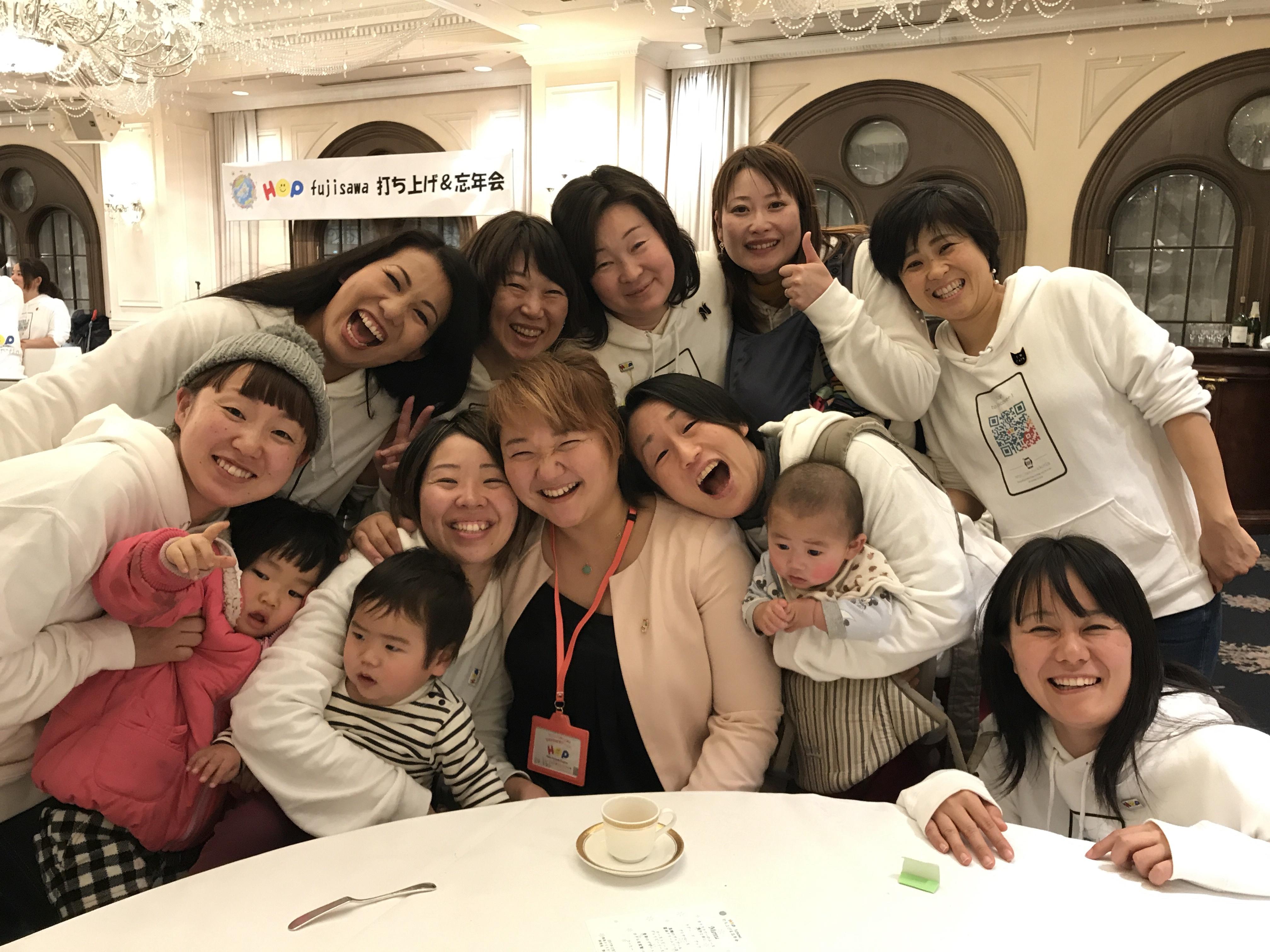 藤沢なんだけれど、藤沢だけじゃないんだよー!!!!香川県から瀬尾有紀子だだだだだだだ!!!!!!