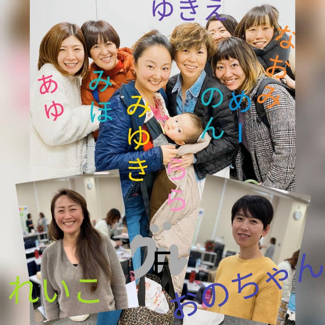 2020.1.28.1010HAPPY藤沢クラス Fグループ
