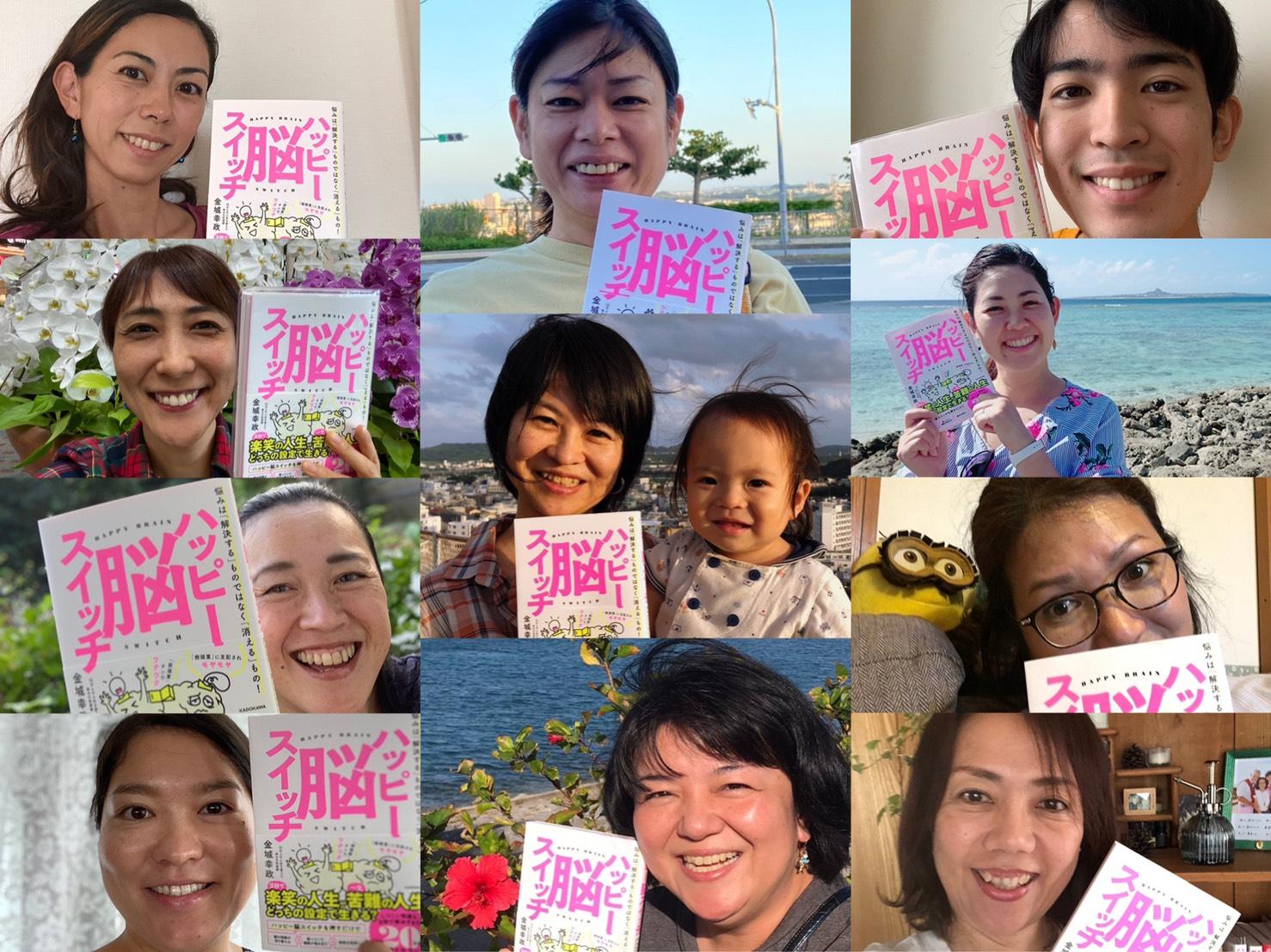 沖縄1010HAPPY3月Dグループ感想🌺