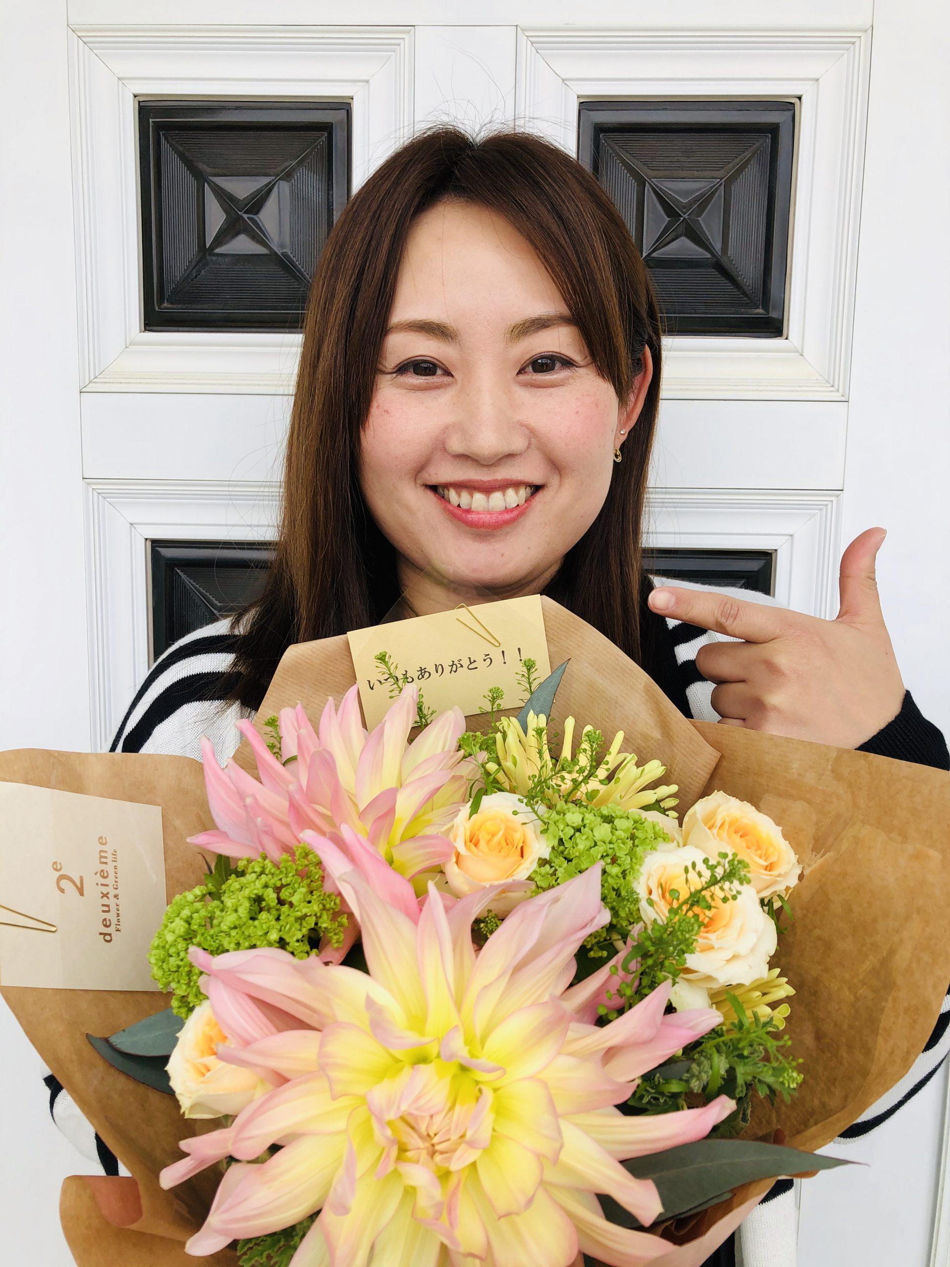 自己紹介😊〜家村 加陽子〜