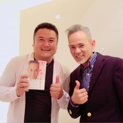 香川講演会を終えて❣️〜愛の循環?〜