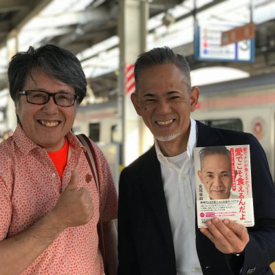 大塚くんの営業日誌 in熊本